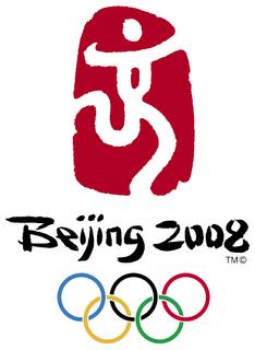 Chinaolympicsymbol